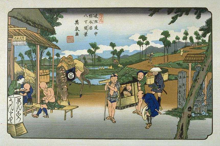 A nobleman being carried in a norimon along the Kiso Kaido (now the Nakasendo)