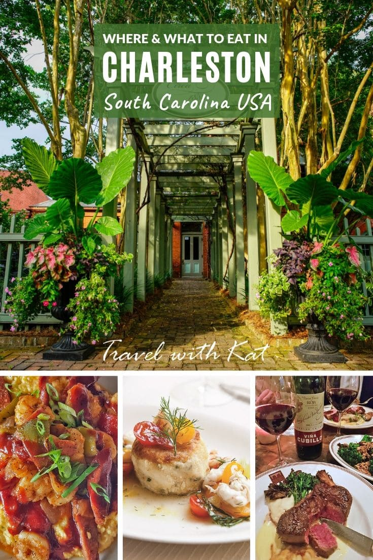 The lush green entrance pergola to Circa 1886, one of the best restaurants in Charleston, SC, USA