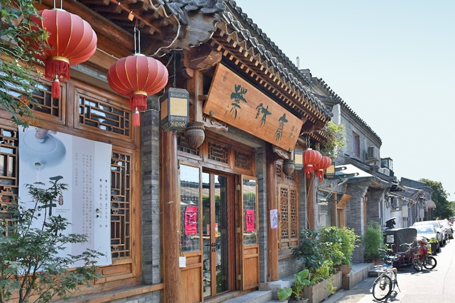 A vegetarian and vegan guide to Beijing, China